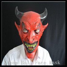Free Shipping Halloween Party Cosplay Scary Bull/Cow/Tau Head Mask Halloween Animal Rubber Latex Party Devil Ghost Masks