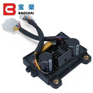 Image 2 - 5KW Lassen Generator Dual Drukregulerende Plaat Avr 12 Lijnen HJ 5K21DH
