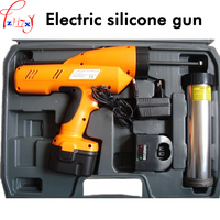 Electric Grease Gun High Pressure Lubricator GY 2604 Hand Held Lithium Electric Butter Machine Lubricant Oil