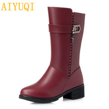 все цены на AIYUQI Women winter shoes 2019 new genuine leather wool boots,big size 35-43 thick warm female snow boots, red shiny boots lady онлайн