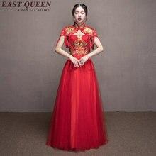 Vestido de novia chino vintage largo rojo vestido de boda de alta calidad vestidos de novia baratos hechos en china AA2700 YQ