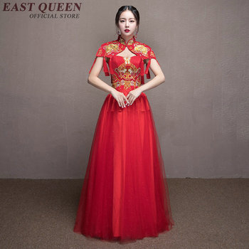 Chinese wedding dress vintage long red wedding dress high quality cheap wedding dresses made in china AA2700 YQ