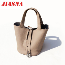 JIASNA Hot Sale 2017 Fashion Women Bucket Bags Handbag Set PU Leather Composite Bag Korean Style