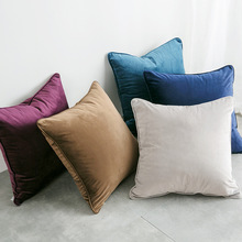 Slippery feel soft solid plush cushion cover 50*50cm 60*60cm 45*45cm30*50cm thick pillow home office decorative pillowcase