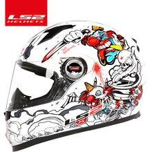Originale LS2 FF358 del fronte pieno moto rcycle casco hjelm helma capacete casque moto LS2 di alta qualità timone ECE approvato no pompa