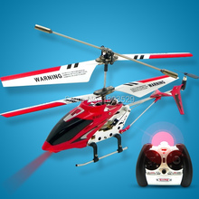 Hot Sell S107 S107G Gyro Electric 3.5CH Metal Helicopter drone Infrared RC Remote Control Helicopters Aircraft Plane Child Toys