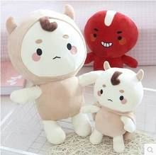 27-31cm Korean dolls alone and brilliant ghosts and ghosts Kong Yu with buckwheat dolls plush toys(China)