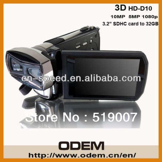 1080P HD-D10 3D Camcorder  Full HD Camera Digital Video Camera LCD Build-in Dual CMOS Sensor,Free 16GB SD Card, Free shipping