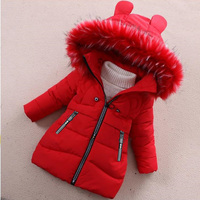 Girls Duck Down Jackets Baby Outdoor Warm Clothing Thick Coats Windproof Children's Winter Jackets Kids Cartoon Winter Outerwear