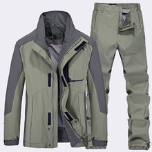 Men Spring Autumn Outdoor Camping Hiking Sports Fast Dry Jac