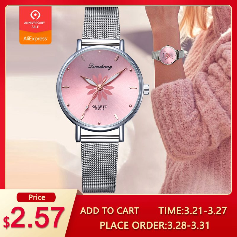 Women's Wristwatches Luxury Silver Popular Pink Dial Flowers Metal Ladies Bracelet Quartz Clock Fashion Wrist Watch 2019 Top (China)