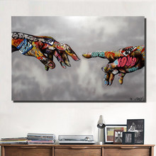 SELFLESSLY Graffiti Street Art Painting Abstract Art Hand of God Wall Pictures For Living Room Wall Art Classcia Posters Prints(China)