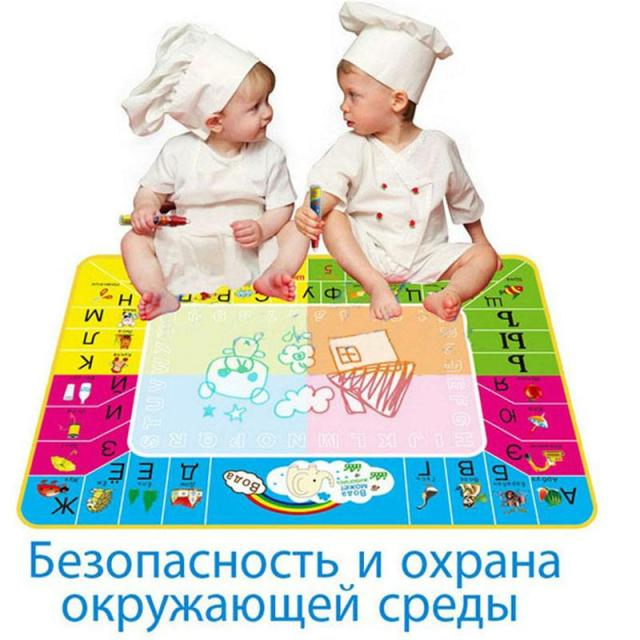 New Russian Version Water Drawing Painting Writing Mat Board Magic Pen Doodle Xmas Gift Gift for kids baby veeJust for you