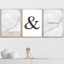 Marble Canvas Painting Nordic Posters And Prints Minimalist Poster Quote Wall Decor Quotes Print Unframed