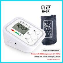 Для домашнего использования здравоохранения цифровой верхняя полностью автоматическая Электроника руку Стиль крови Давление пульсотахометр скорость B02R