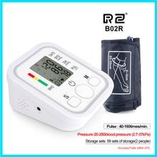 Джемпер домашнего использования здравоохранения цифровой верхняя полностью автоматическая Электроника руку Стиль крови Давление монитора частоты пульса B02R