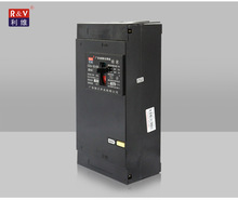 Moulded case circuit breaker earth leakage MCCB with RCD 3P+N 160A