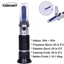 CARCHET автомобильный рефрактометр Антифриз для автомобиля тестер антифриза антифриз водяной аккумулятор рефрактометр тестер антифриза
