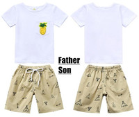 Father or Son