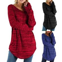Plus Size Women T Shirt Casual Long Sleeve Loose Tops Tunic T-Shirt Female Solid Color Baggy Basic Tshirt Tee Shirt Femme L-5XL plus size christmas reindeer long sleeve tunic t shirt