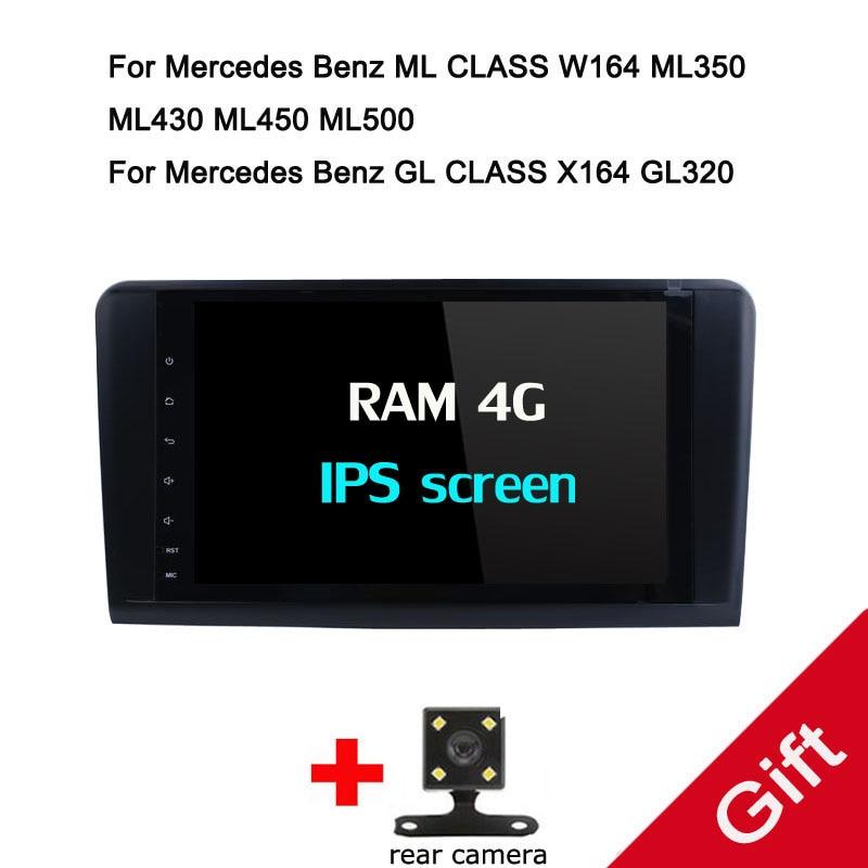 Android 8.0 Fit Mercedes Benz ML W164 W300 ML350 ML450 ML500 GL X164 G320 GL350 GL450 GL500 Car DVD Player Navigation GPS Radio isudar 1 din car multimedia player gps android 7 1 dvd automotivo for mercedes benz w164 ml300 ml350 ml500 gl320 gl350 radio fm