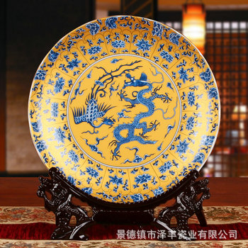 Jingdezhen ceramics kiln imitation Longfeng hanging plate ceramic crafts high-end Home Furnishing decorative ornaments boutique
