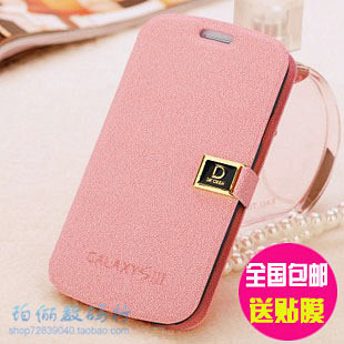 Free shipping Danzi  for SAMSUNG   i9300 i9308 mobile phone case cell phone protective case belt mount card slammed holsteins