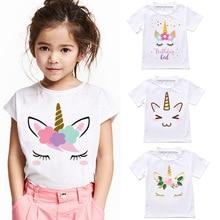 DERMSPE New Summer Trend Kids Children Girls Boys Cotton Short Sleeve Cute Cartoon Print Clothes Tops Kids Baby T-shirt White стоимость