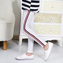 Childrens trousers 2017 spring new childrens Korean girls leggings 100% cotton sports