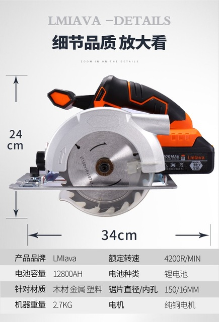 21V Cordless Circular Saw electric power tools with High Capacity  lithium Li-Ion Battery and Charger 4