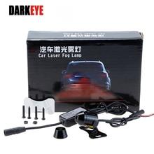 Car Styling Source 1Pcs Car Warning Laser Tail Fog Light Anti-collision Auto Brake Parking Lamp Reading Lights External CJ