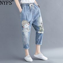 NYFS Plus Size Women Jeans 2020 Summer Harem Pants Cartoon Embroidery Elastic Wa