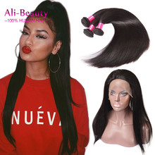 360 Lace Frontal With 3 Bundle Straight Brazilian Virgin Hair With Lace Frontal Ear To Ear Human Hair Weave With 360 Closure