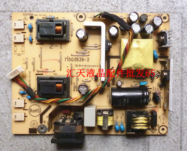 Free Shipping> G2200W power board  G900/ET-0016 pressure plate 715G2639-2-Original 100% Tested Working free shipping tpv 2036 power board 715g2892 2 3 pressure plate original 100% tested working
