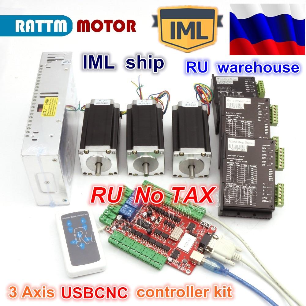 3 Axis USBCNC Controller kit 3x NEMA23 stepper motor 425oz in 112mm 3A Dual shaft 2740C