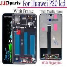 Для huawei P20 ЖК-дисплей + сенсорный экран дигитайзер сборка ЖК huawei p20 с рамкой для huawei p20 eml-l29 экран Замена