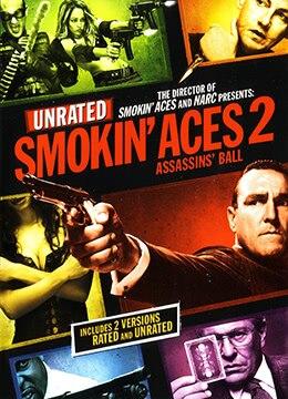 《五路追杀令2:刺客舞会》2010年美国,加拿大动作,喜剧,犯罪电影在线观看