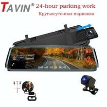 TAVIN Night Vision Dash cam 10 inch touch screen Rearview Mirror Car dvr Dual lens Full HD 1080P Video Recorder Auto DVRs Camera
