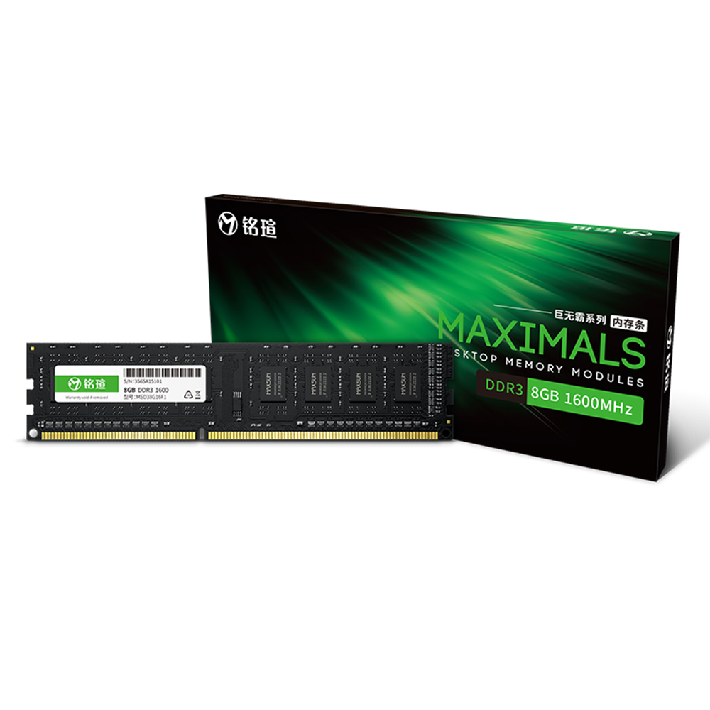 MAXSUN F1 RAMs DDR3 4GB/8GB Desktop Memory 1600MHz memory voltage 1.5V 11-11-11-28 Lifetime Warranty 240pin Single ram pc3 12800 1