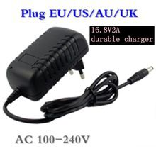1PC best price 16.8V 2A screwdriver charger for 18650 lithium battery 14.4V 4 Series lithium battery Li-Ion wall charger AC 100v