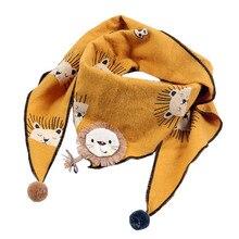 Осенне-зимний детский шарф из хлопка и льна, милый треугольный шарф с рисунком льва, одежда для маленьких мальчиков и девочек, нагрудники-шарфы для малышей