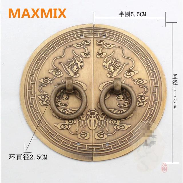 MAXMIX 110mm Ronde Poignée De Porte Chinois Style Antique En Laiton Porte  Poignée Bronze Poignée Tirez