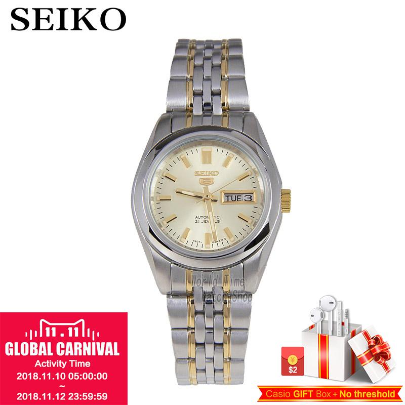 SEIKO Watch shield 5 simple gold metal strap automatic mechanical watch female watch SYMA37K1 цена и фото