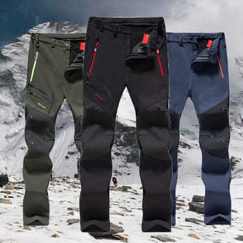 2019 New Hiking pants man waterproof softshell winter Outdoor Trousers Sports Camping Trekking cycling ski fleece Pants Oversize - DISCOUNT ITEM  25% OFF All Category