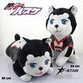 """Бесплатная доставка симпатичные 13 """" баскетбол аниме куроко Tetsuya собака Tetsuya № 2 мягкая мягкая игрушка дети плюшевые куклы куклы 33 см"""