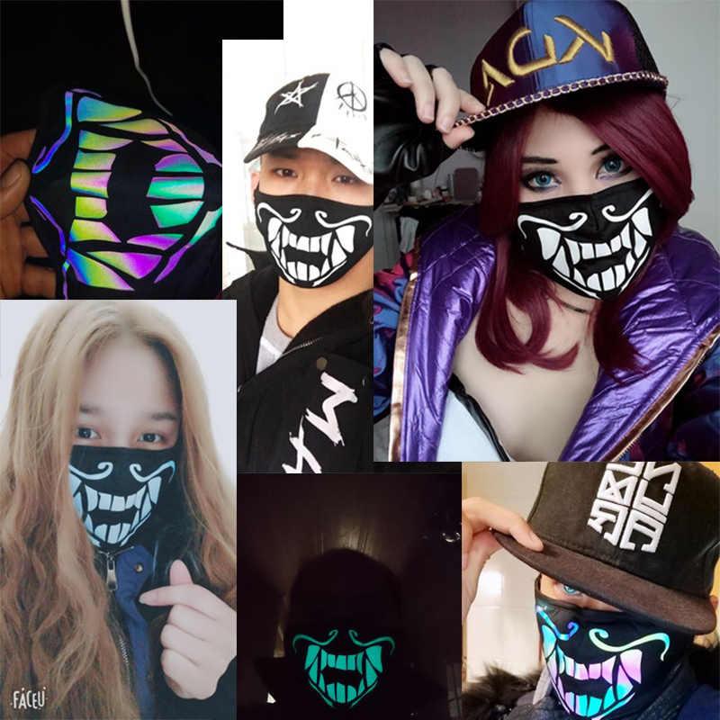 Игры кДа K/DA Akali маска убийца S8 синий зеленый маска для лица ночные огни Костюмы для косплея опора