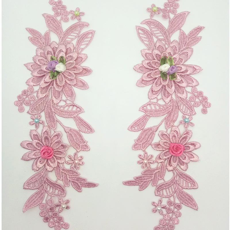 Bridal Lace Applique Guipure Wedding Motif Beaded Butterfly Sewing Trim 4 Pieces