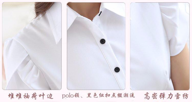 HTB17z8fLpXXXXb7XXXXq6xXFXXXP - Casual Blouse Long Sleeve Femininas Ladies Work Wear Tops Shirt