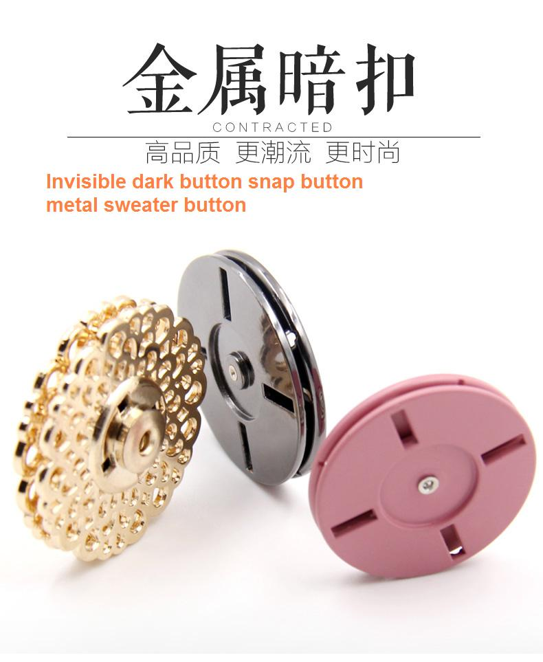 Popper buttons invisible withandfixed metal sweater button clothes overcoat outerwear snaps button snap button button