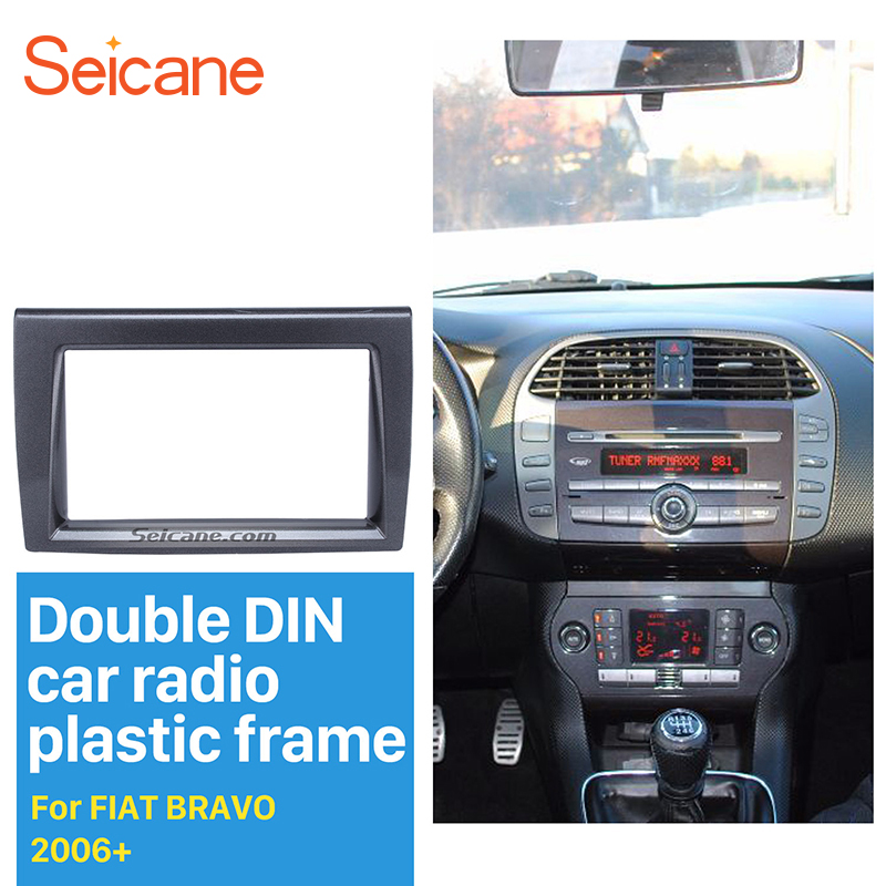 Seicane Refined Double Din Car Radio Fascia DVD Player Frame for 2006 FIAT BRAVO Audio Cover